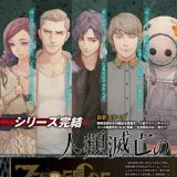 Late Zero Time Dilemma Review